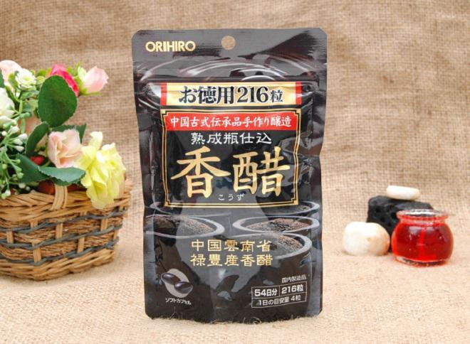 Giấm đen giảm cân Orihiro Nhật Bản có tốt không?