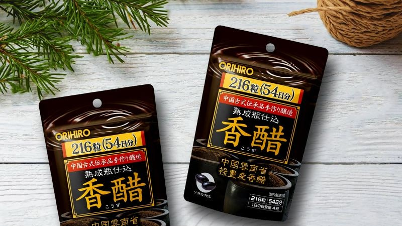 Sử dụng giấm đen giảm cân Orihiro thế nào là đúng cách?